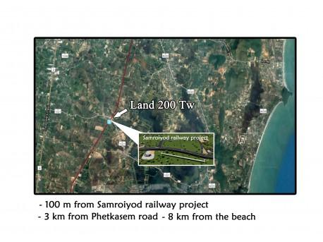 Terrain 200 T.W. à vendre à Pranburi